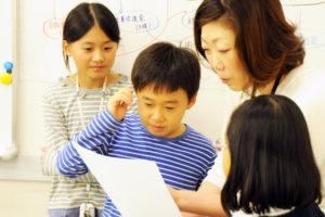 【子育て通信】ただいま話題沸騰中☆ 「天才教室Q&A」