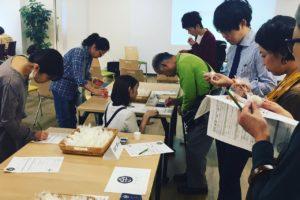 【フリースぺース報告】「宇陀米食べ比べイベント」が開催されました!!