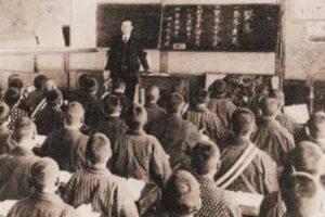 これから求められる『本源的な学びの場』を追求!
