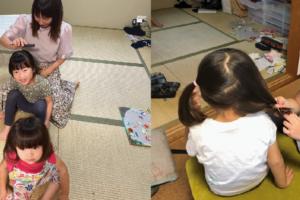 母子共同生活レポ ② 可能性もいっぱい♪課題もいっぱい☆